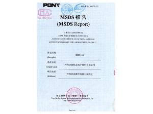 4MSDS检测报告